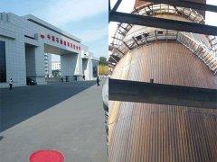 辽宁石油脱硫吸收塔改造